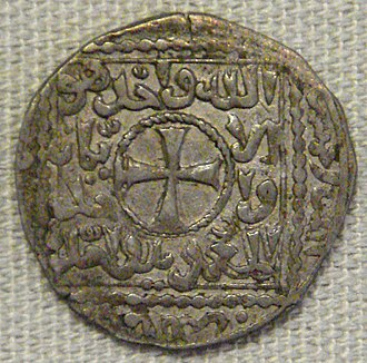 Crusader_coin_Acre_1230.jpg